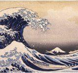 Von Katsushika Hokusai - 3gF011oIXv3kcQ at Google Cultural Institute, zoom level maximum, Gemeinfrei, https://commons.wikimedia.org/w/index.php?curid=22126577